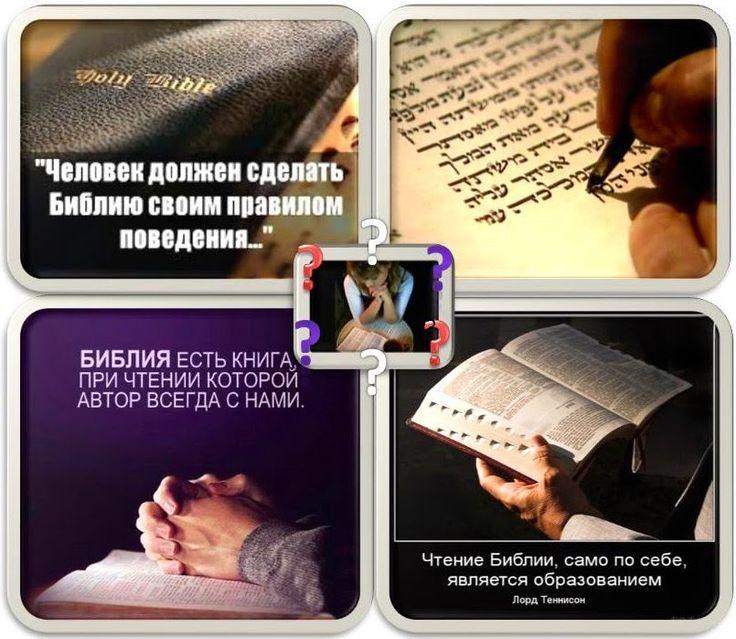 Мудрые цитаты о Боге, о вере, о религии http://www.fakt777.ru/2014/08/mudrye-citaty-o-boge-o-vere-o-religii.html
