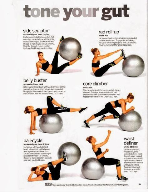 Tone Your Gut with Ball