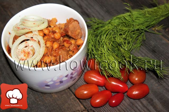 Гуштнут (узбекская кухня)