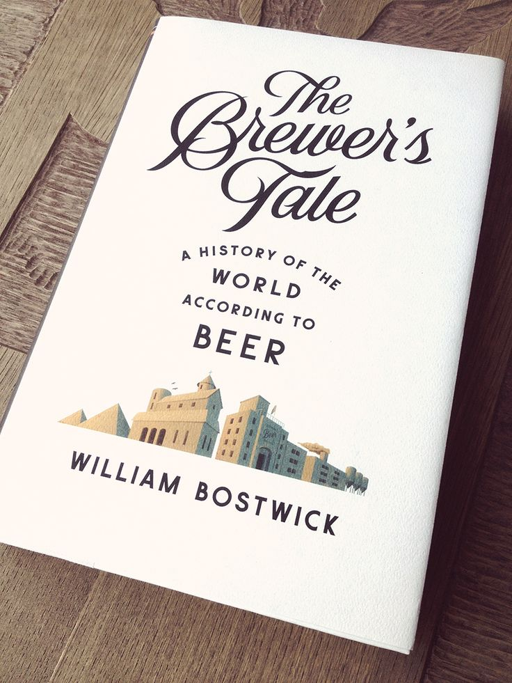 THE BREWER'S TALE, by Simon Walker. David High, art director.