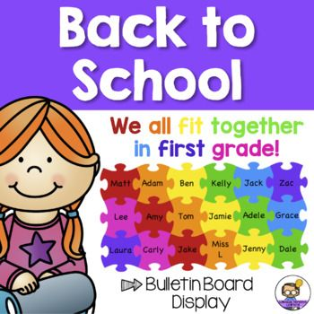 We all fit together - Jigsaw puzzle bulletin board: This is a great bulletin board display to use at any grade level and it has a great message behind it to start your year off with a focus on building your classroom community to support and encourage one another.