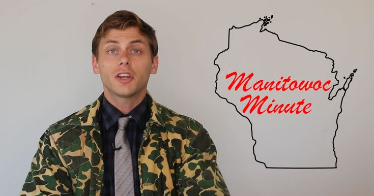Hey der welcome to da Manitowoc Minute. Every week host Charlie Berens does a minute(ish)-long news show about everything from national news to Wisconsin news to used bubblers for sale on Kenosha's Craigslist. Could tell ya more, but life's short! Scroll down and give 'er a go.
