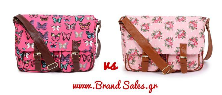 Ποιό σχέδιο τσάντας cross body της FULLAH SUGAH σας αρέσει καλύτερα? Εμείς, λατρέψαμε και τα δυο.