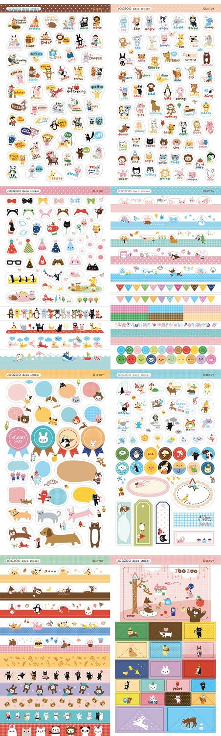 JOOZOO Korean diary DECO STICKER book- kawaii joo zoo stationery (8 sheets). $6.50, via Etsy.