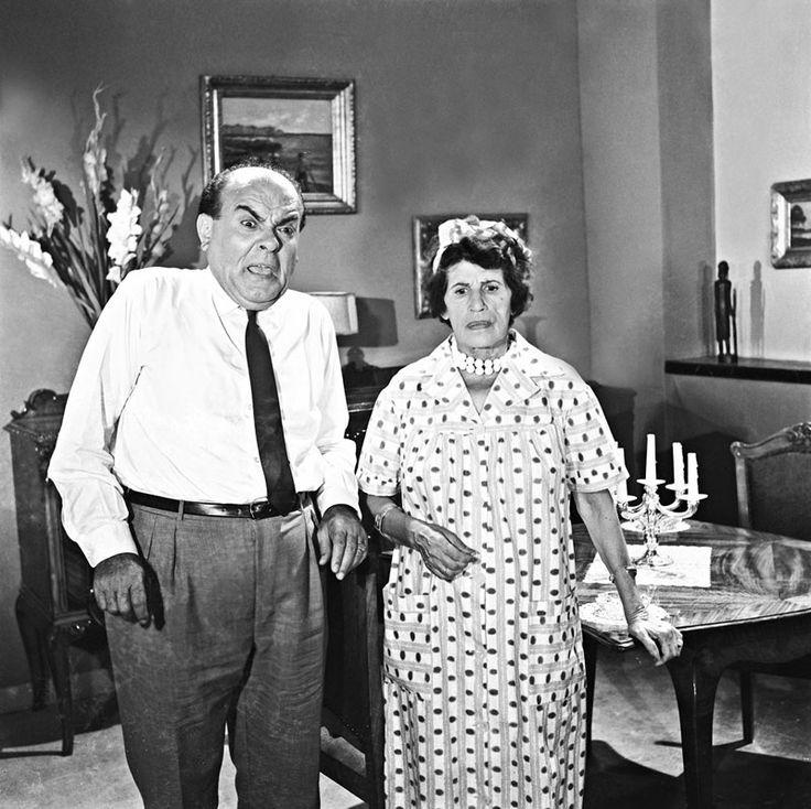 """1961 """"Ο ΚΛΕΑΡΧΟΣ, Η ΜΑΡΙΝΑ ΚΑΙ Ο ΚΟΝΤΟΣ"""" του ΝΙΚΟΥ ΤΣΙΦΟΡΟΥ"""