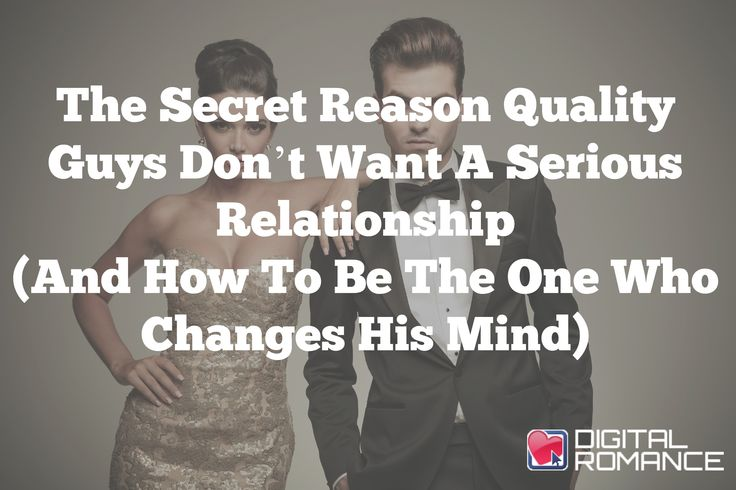don want a serious relationship