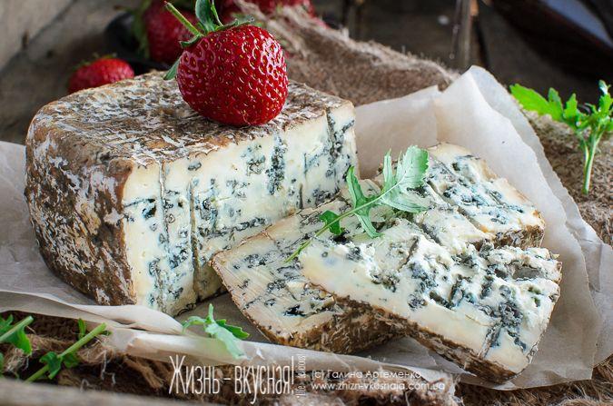 сыр рокфор рецепт, как приготовить сыр рокфор, сыр с плесенью своими руками