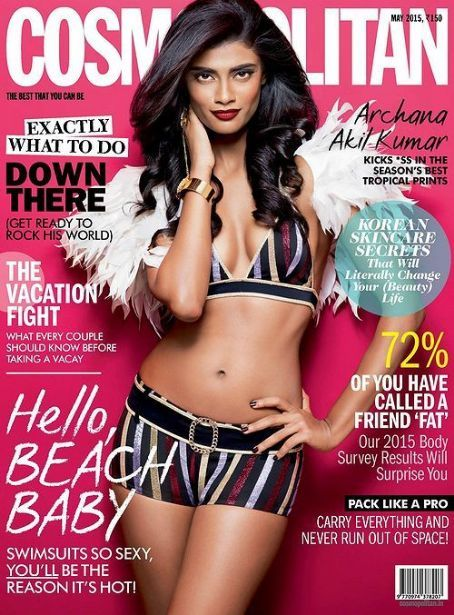 Model Archana Akil Kumar covering the #May issue of #Cosmopolitan, expect lots of dough on sexy swimsuits, season's best tropical prints and Korean skincare. Also included are tips to pack like a pro and things every couple should know before going on a vacation. Order now and get 30% discount on annual subscription.