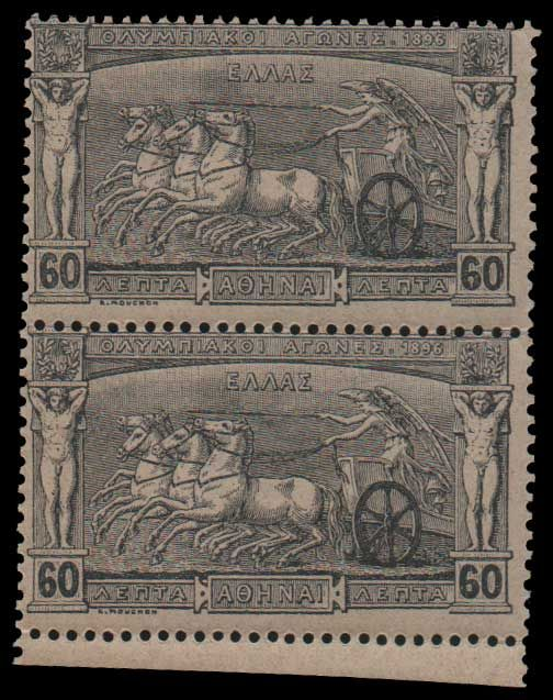 Stamp Auction - GREECE- 1896 FIRST OLYMPIC GAMES 1896 first olympic games - Public Auction 53 General Stamp Sale, lot 455