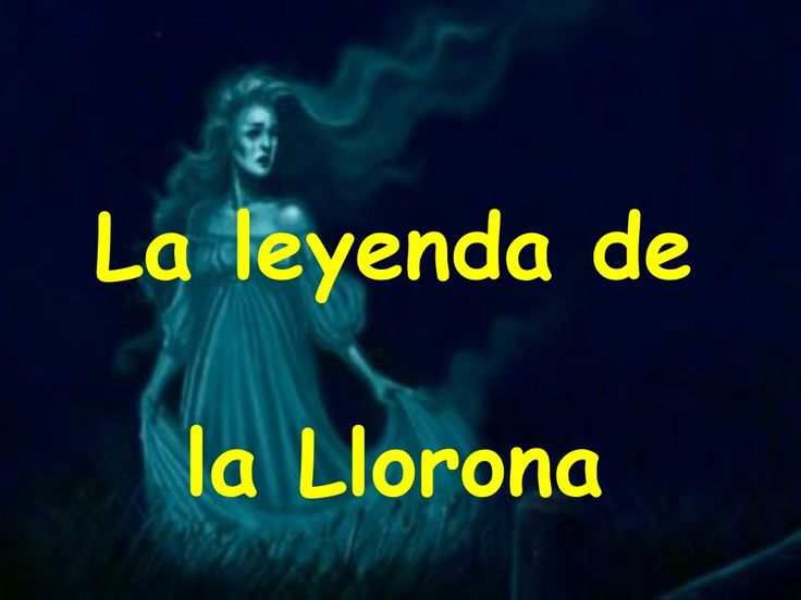 la llorona by ldysubaru - photo #3