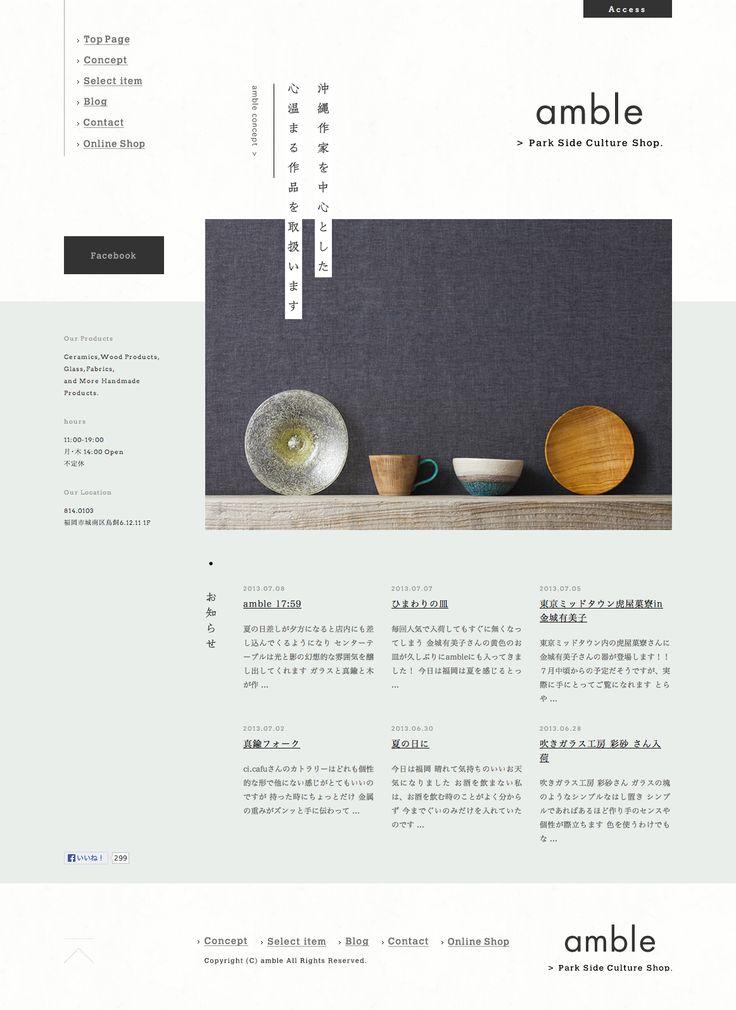 amble Web Design http://amble-shop.com/