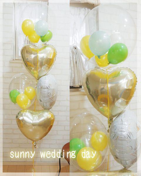sunny wedding day - バルーン電報を全国宅配!結婚式・誕生日の電報に|福福バルーン