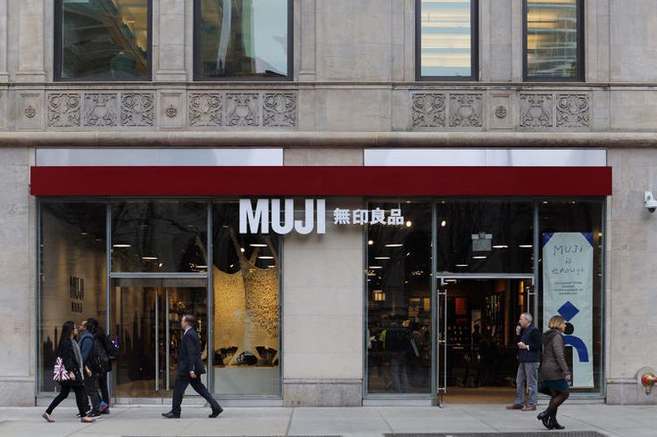 Muji has a fancy new shop, and with it, new ways of experiencing Muji products.