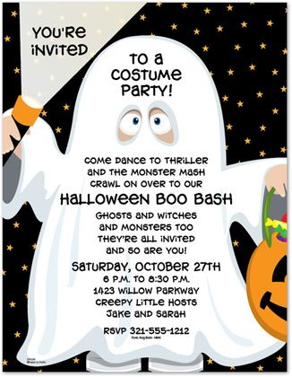 Best 25 Adult Halloween Invitations Ideas Only On