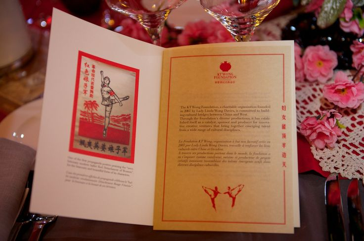 Special menu for Red Detachment of Women by National Ballet of China » KT Wong