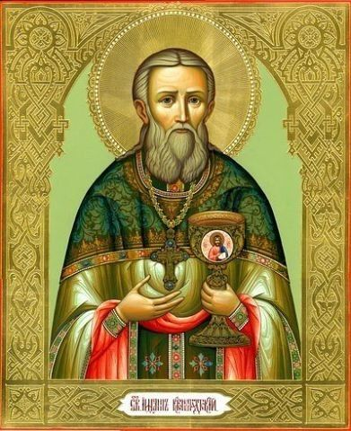 Если на сердце нет радости, значит, там прилег дьявол. Святой праведный Иоанн Кронштадский.