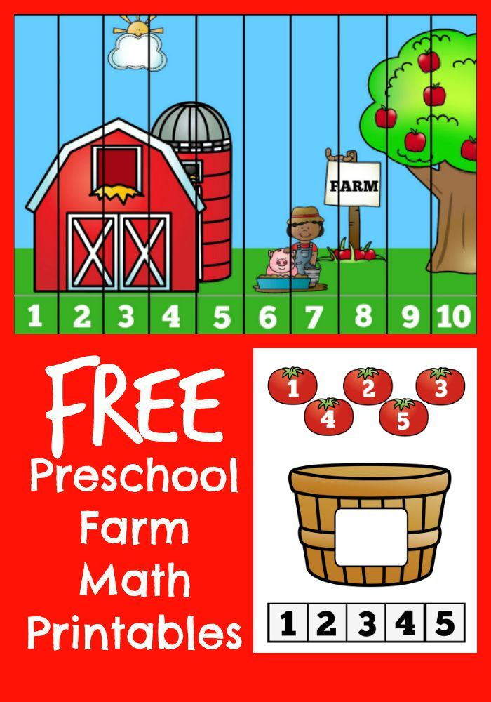 FREE Preschool Farm Math Printable Worksheet set - love these cute farm animals and apple themed pages for kids. Laminate & reuse in the classroom!