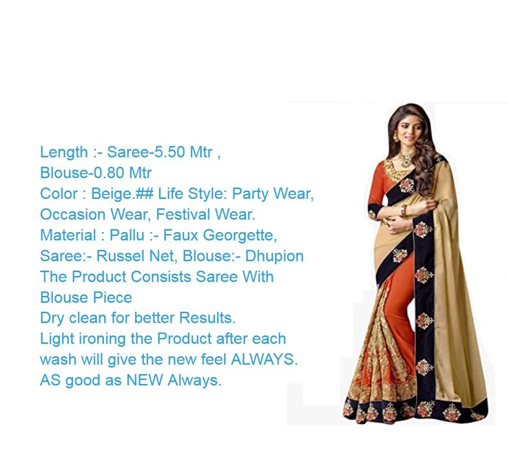 Sarees(Indian E Fashion sarees for women party wear offer designer sarees for women latest design sarees new collection saree for women saree for women party wear saree for women in Latest Saree With Designer Blouse Free Size Beautiful Saree For Women Party Wear Offer Designer Sarees With Blouse Piece) http://tracklix.com/7kbg