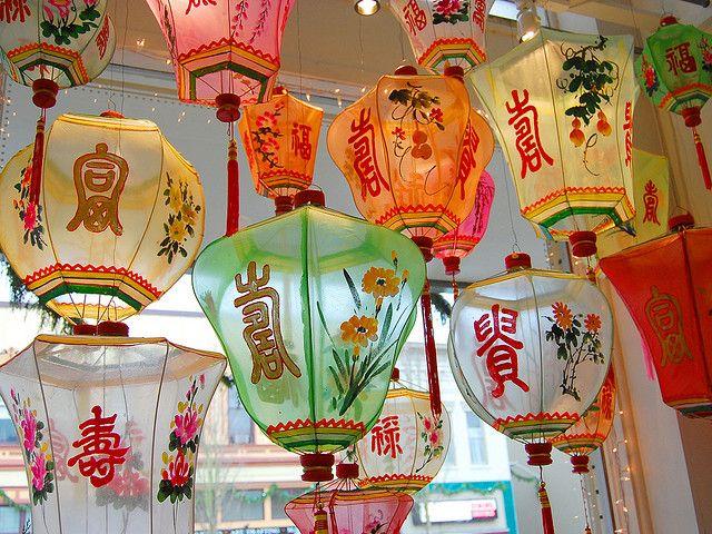 Asian lanterns beautiful and ornate.