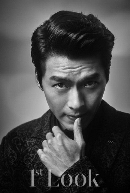 Hyun Bin For January 1st Look