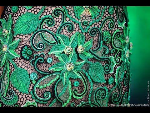 Мотивы Крючком - Ирландское Кружево - 2017 / Crochet Motifs - Irish Lace / Crochet Motive - YouTube