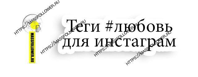 #любовь #instafashion #fashionblog #счастье #fashionweek #fashionshow #beauty #fashiondesigner #inspiration