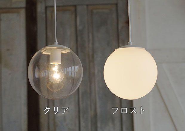 楽天市場 ペンダントライト Runden ルンデン 照明器具 照明 天井