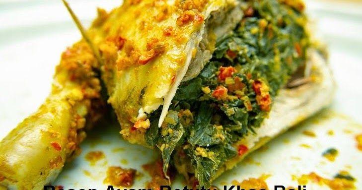 Resep Ayam Bakar Betutu Khas Bali - Selain terkenal dengan tempat wisata yang eksotik, pulau Bali juga terkenal dengan ragam kuliner yang menggugah selera Bahan :