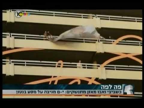 Benetton: Unhate in Tel Aviv (Channel 10 news)