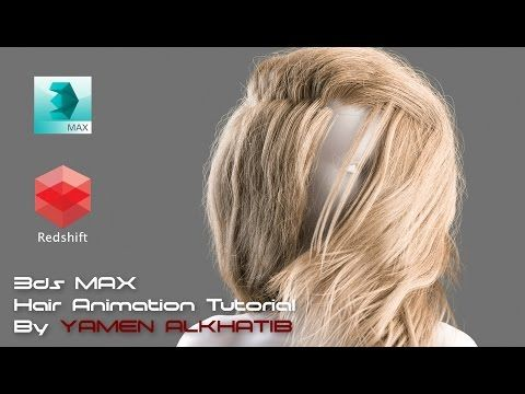 CGLYO - Animating realistic female hair tutorial with 3d Max & Redshift - YouTube