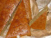 黒みつパン KIBIYA ベーカリー