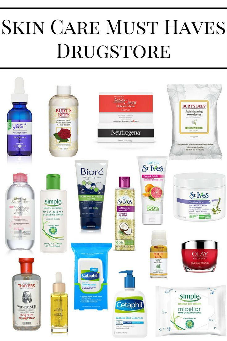 Skin Care Must Haves: Drugstore Edition – Silly Crazy Mama