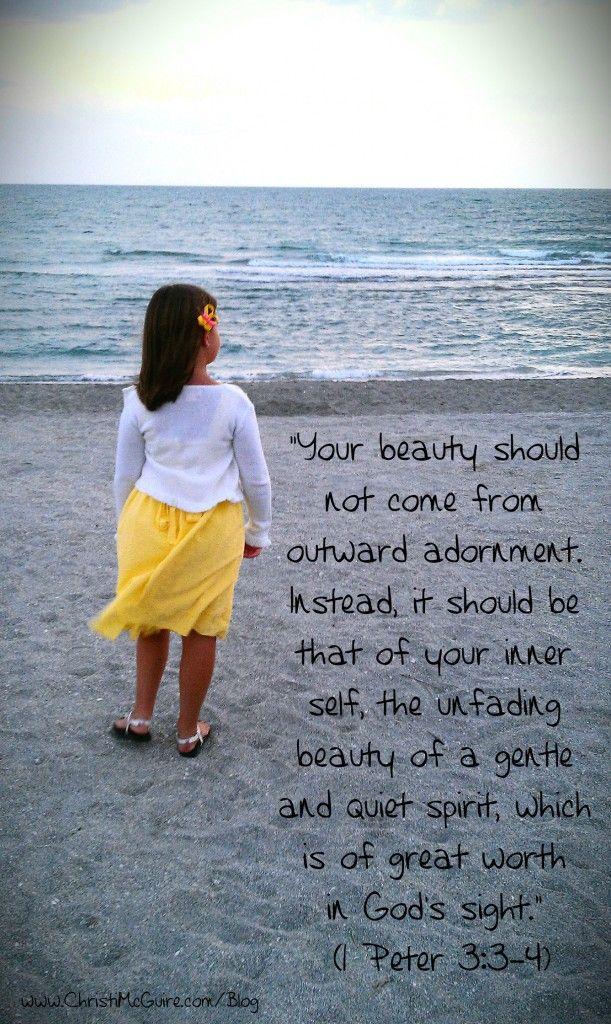 physical and inner beauty comparison and contrast essay Comparison, envy, competitiveness, promiscuity, sexual addictions, eating disorders, immodest dress, flirtatious behavior—the list of attitudes and behaviors rooted in a false view of beauty is long.
