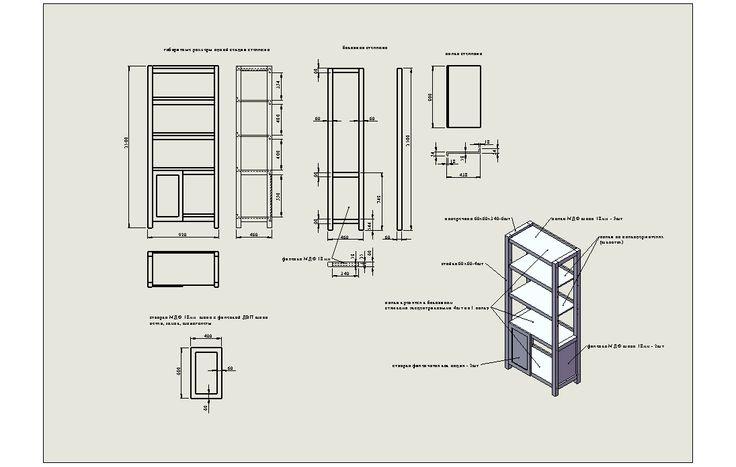 модульные стеллажи для магазина. место для ценника, ограничитель для товара, изменение угла наклона полки
