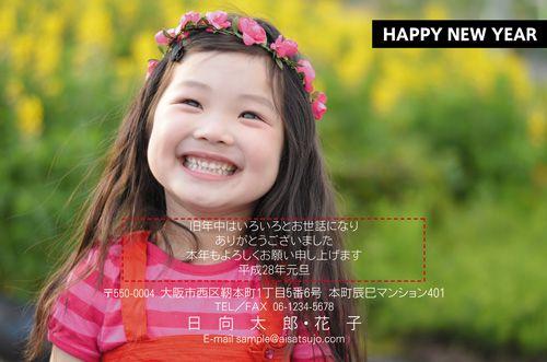 挨拶状ドットコムの写真年賀状♪ 全面に写真が入れられるデザインです。「HAPPY NEW YEAR」 #年賀状 #2016 #年賀はがき #デザイン #申年 #さる