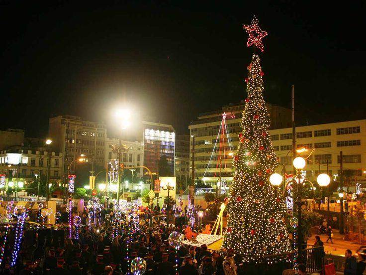 Πρόγραμμα εορταστικών εκδηλώσεων Δήμου Πειραιά!