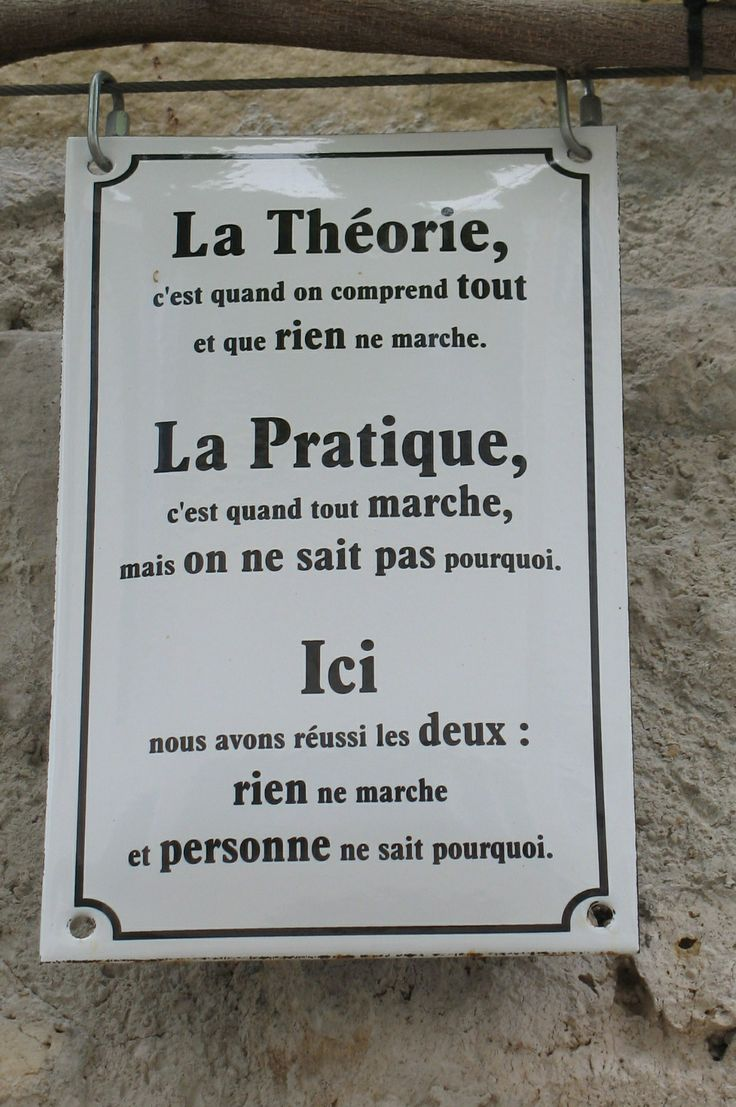 France. Theory and practice.