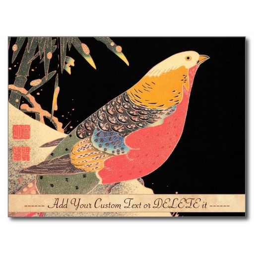 Golden Pheasant in the Snow Itô Jakuchû bird art Postcards