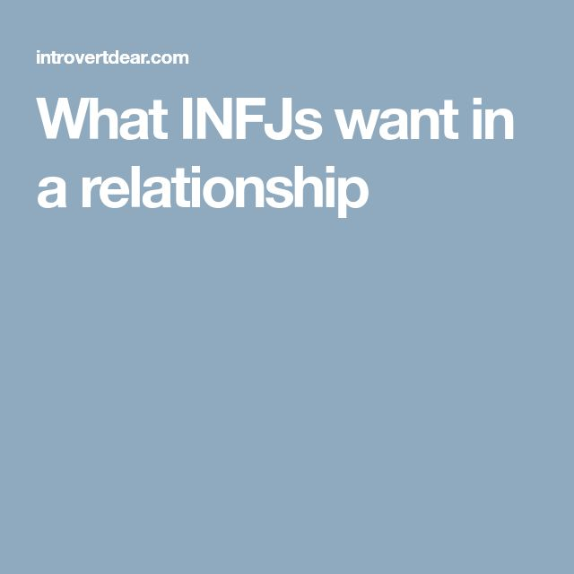 What INFJs want in a relationship