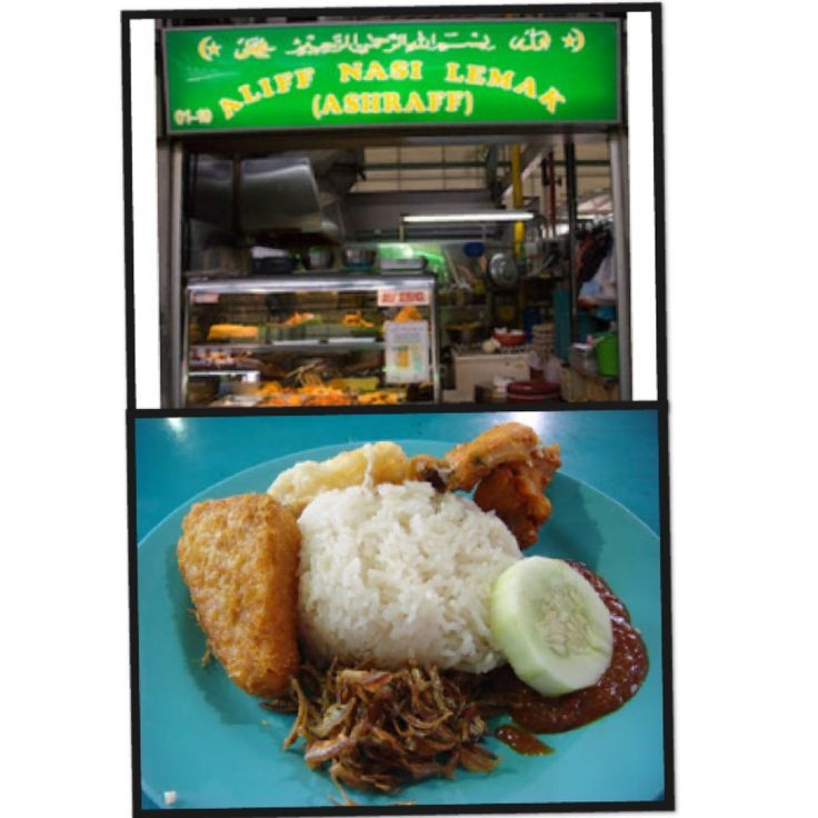 After 1st and 2nd activity you'll get hungry chris! So i suggest you to have a dinner. And this is our 3rd destination! We will eat the yummiest Nasi Lemak i ever eat! So i reccomend this and you really have to try! To eat Nasi Lemak aliff we have to go to Bedok blk 511 food center. It's not a luxurious restaurant. It only an ordinary food center. But taste is never lies :D beside nasi lemak you can find another food (such as chinese and arabian food). Oya! The price for nasi lemak set only…