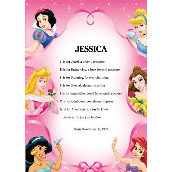I Just Love It Personalised Disney Princess Poem Personalised Disney Princess Poem - Gift Details. We use the letters of your childs first name to compose a unique and meaningful poem which is printed on a background featuring your favourite Disney  http://www.MightGet.com/march-2017-1/i-just-love-it-personalised-disney-princess-poem.asp