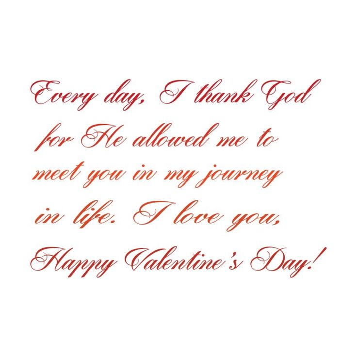 Every day, I thank God valentines day by digitalpainter's Artist Shop