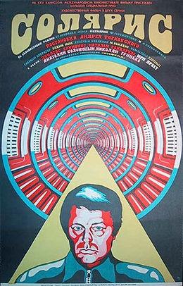 Andrey Tarkovsky: Solyaris USSR poster