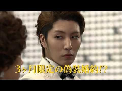 アジアで大ヒットとなったドラマ「フルハウス」待望の第2弾!PV公開!