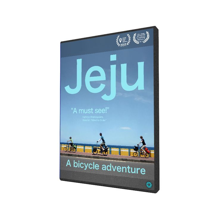 Jeju Island Movie - Jeju A Bicycle Adventure