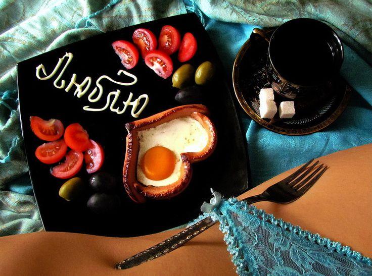 Романтический ужин или завтрак для двоих! Просто!