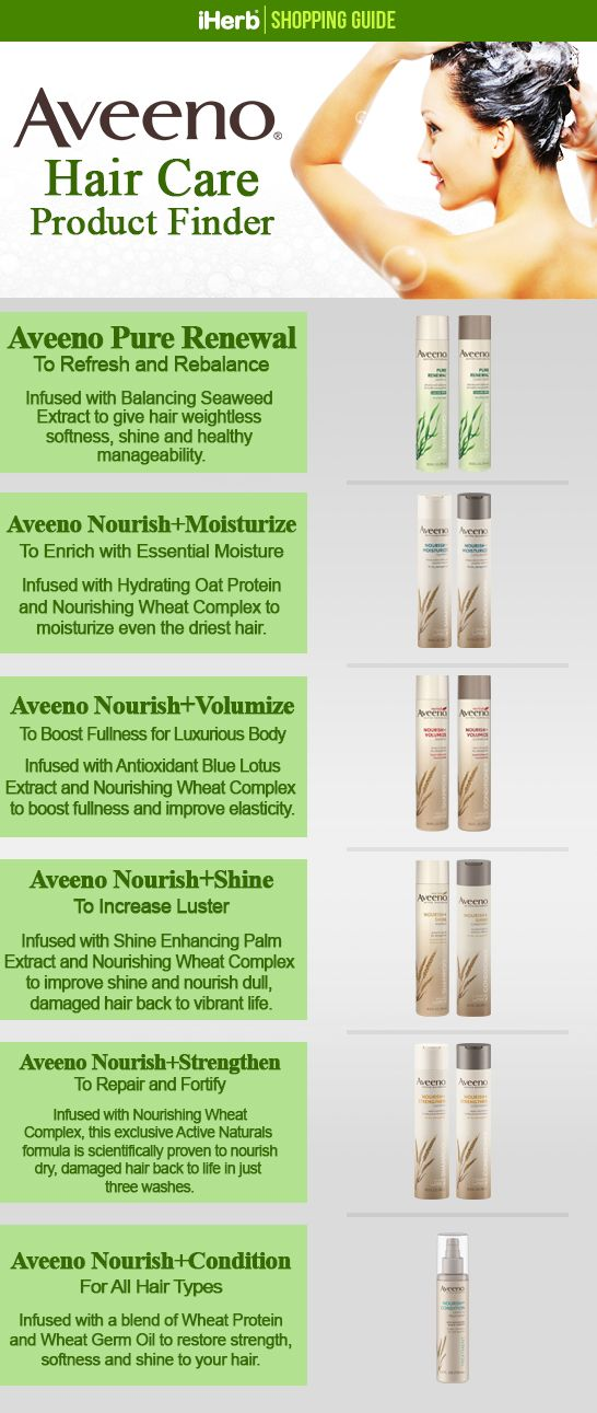 Aveeno has shampoos and conditioners for all hair types. Follow the link the graphic to see all your hair care options.
