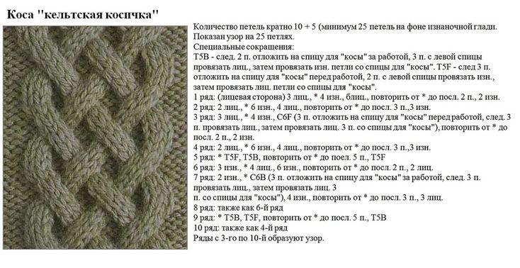 http://img-fotki.yandex.ru/get/9756/33045997.d8/0_a72f8_fe2e5ac7_XXL.jpg