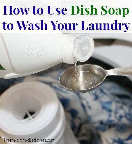 can i use dish soap in washing machine