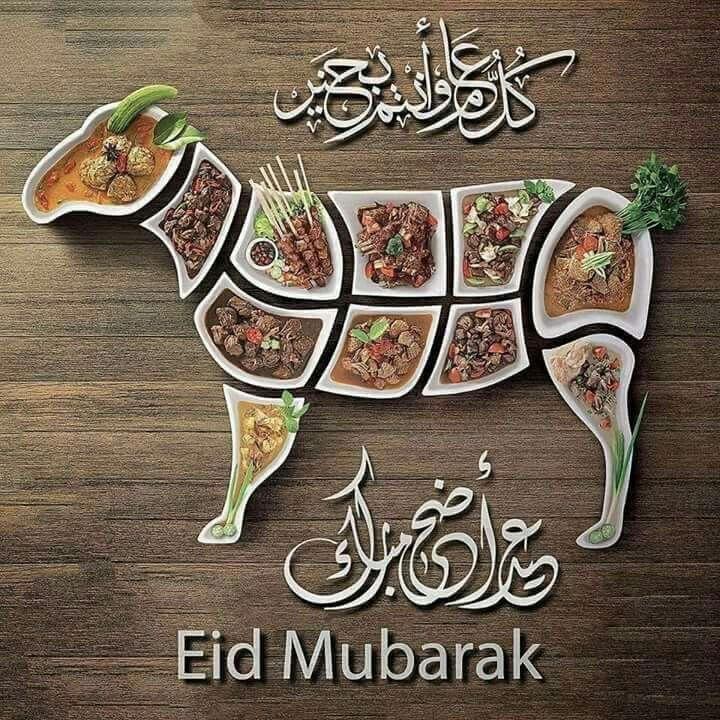 Eid Ul Adha Maysoon Eid Al Adha Greetings Eid Images Happy Eid Mubarak